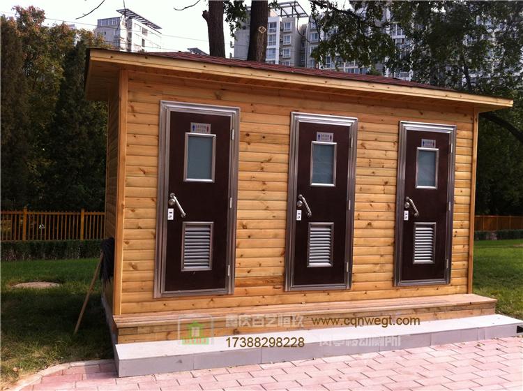 重庆移动厕所建设设计标准有哪些?