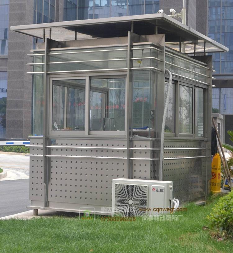重庆保安不锈钢岗亭日常保养和防腐需要如何操作?